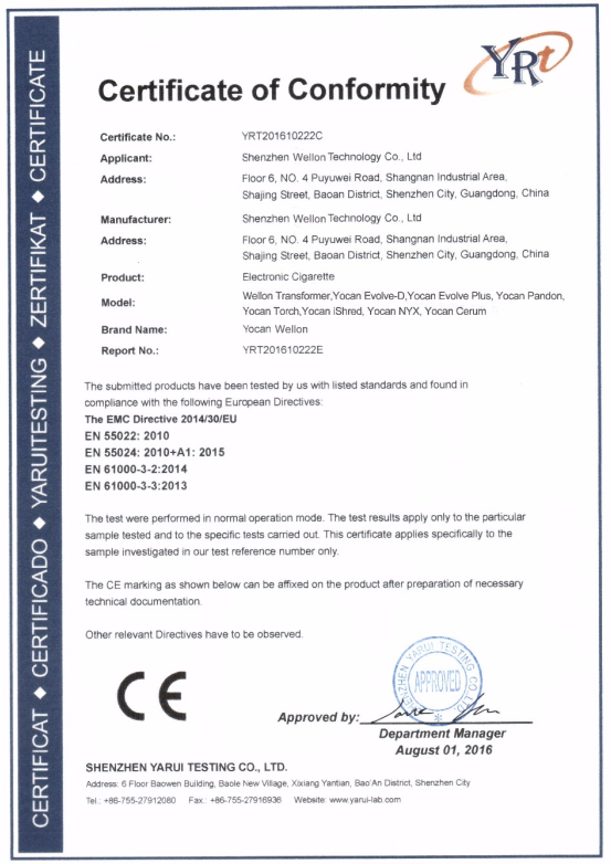 [Image: Wellon-ecig-CE-certification-Certificate...ormity.png]